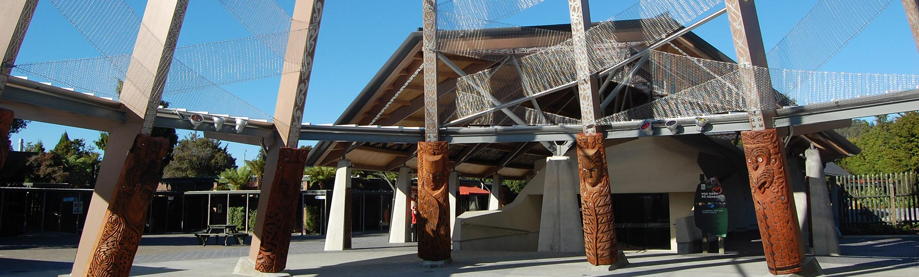 Maori Arts and Crafts Institute